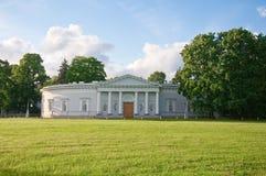 Кitchen byggnad av den Yelagin slotten i St Petersburg, Ryssland. Arkivbild