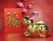 Items chinos de la decoración del Año Nuevo Fotos de archivo