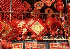 Items chinos de la decoración del Año Nuevo Imágenes de archivo libres de regalías