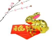 Items chinos de la decoración del Año Nuevo Foto de archivo
