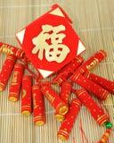 Items chinos de la decoración del Año Nuevo Fotos de archivo libres de regalías