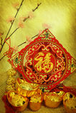 Items chinos de la decoración del Año Nuevo Imagen de archivo