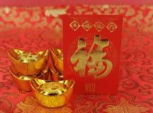Items chinos de la decoración del Año Nuevo Imagenes de archivo