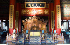 Iterior of the forbidden city. Interior of the imperial palace in forbidden city, Beijing China Royalty Free Stock Photography