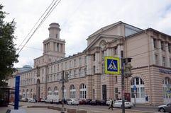 ITMO Uniwersytecki uniwersytet technologie informacyjne, mechanicy i optyka, Zdjęcia Stock