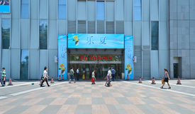 Ito yokado shopping mall Stock Photos