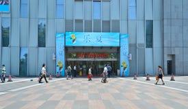 Ito yokado shopping mall Stock Photos