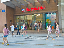 Ito yokado shopping mall Royalty Free Stock Photography