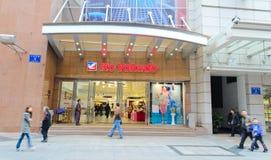 Ito yokado super mall Royalty Free Stock Photo