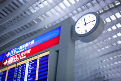 Its time to travel! Go to gate. Royalty Free Stock Photo