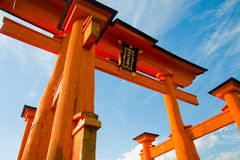 Itsukushima Shrine Royalty Free Stock Photo