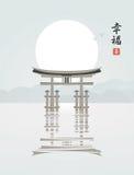 Itsukushima shrine Royalty Free Stock Photo