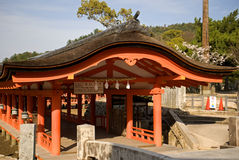 Itsukushima Shrine, Miyajima, Japan Stock Images