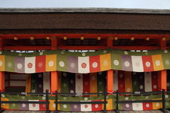 Itsukushima Shrine Stock Photo