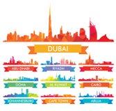 Ity horisont för färgrik Ñ- arabiska halvön och Afrika Arkivfoto