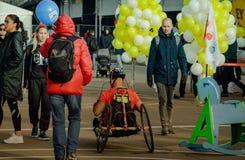 2016 09 25 : IV marathon de Moscou Photographie stock