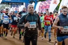 2016 09 25 : IV marathon de Moscou Le début des 42 0,85 kilomètres Photos libres de droits