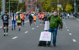 2016 09 25: IV maratona de Moscou distância da maratona do quilômetro do 36-th Fotos de Stock