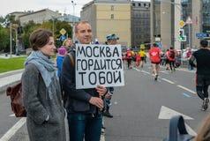 2016 09 25: IV maratona di Mosca ventiquattresimo chilometro dell'itinerario maratona Fotografie Stock Libere da Diritti