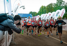 2016.09.25: IV Moscow Marathon. The start of the domestic elite running 42.2 km. IV Moscow Marathon. With the support of the Moscow Government and the Royalty Free Stock Photography