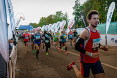 2016.09.25: IV Moscow Marathon. The start of the 42.2 km. IV Moscow Marathon. The start of the 42.2 km With the support of the Moscow Government and the Stock Photography