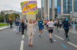 2016 09 25: IV Moskau-Marathon 24. Kilometer des Marathonweges Lizenzfreie Stockbilder