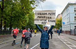 2016 09 25: IV Moskwa maraton th km maraton trasa Fotografia Royalty Free