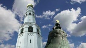ivan колокола большое kremlin moscow Россия Место всемирного наследия Unesco видеоматериал