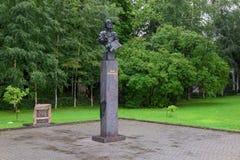 Ivan Aivazovsky, Kronshtadt. RUSSIA, SAINT PETERSBURG - AUGUST 18, 2017: The monument to Ivan Aivazovsky, Kronshtadt Royalty Free Stock Images