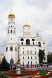 Ivan der große Glockenturm Moskau Kremlin UNESCO-Erbe Stockbild