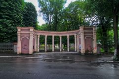 Ivan Franko Park Royalty Free Stock Photography