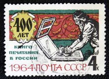 Ivan Fyodorov monument - first book printer in Russia, cir Royalty Free Stock Images