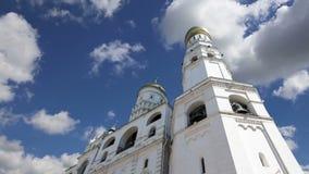 Ivan a grande Bell contra o céu Moscovo Kremlin, Rússia Local do património mundial do Unesco vídeos de arquivo
