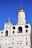 Ivan Great Belfry Mosca Kremlin Luogo del patrimonio mondiale dell'Unesco immagini stock
