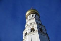 Ivan Great Bell-toren Het oriëntatiepunt van Moskou het Kremlin De Plaats van de Erfenis van de Wereld van Unesco stock afbeeldingen