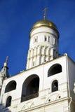 Ivan Great Bell-toren Het oriëntatiepunt van Moskou het Kremlin De Plaats van de Erfenis van de Wereld van Unesco stock afbeelding