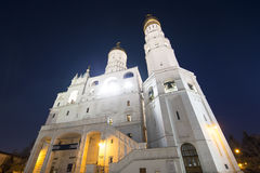 Ivan the Great Bell-Tower complex at night. Cathedral Square, Inside of Moscow Kremlin, Russia Stock Photography
