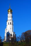 Ivan the Great bell tower. Moscow Kremlin. Royalty Free Stock Photo