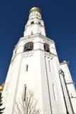 Ivan Great Bell Tower (nedersta sikt), MoskvaKremlkomplex Royaltyfri Bild
