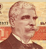 Ivan Vazov. On 200 Leva 1992 Banknote from Bulgaria Stock Photo