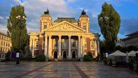Ivan Vazov National Teather Royaltyfri Fotografi