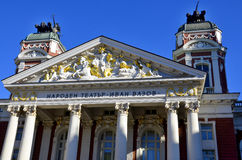 The Ivan Vazov National Theatre Royalty Free Stock Photos
