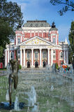 Ivan Vazov National Theatre is Bulgaria's national theatre, the oldest and most authoritative theatre in Bulgaria Stock Photography