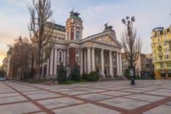 Ivan Vazov National Theatre i Sofia royaltyfria bilder