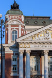 Ivan Vazov National Theatre, Sófia Imagem de Stock Royalty Free