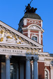 The Ivan Vazov National Theatre, Sofia Royalty Free Stock Photography