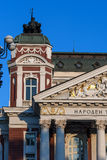 The Ivan Vazov National Theatre, Sofia Royalty Free Stock Images