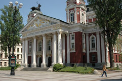 Ivan Vazov National Theatre Sofia Royalty Free Stock Images