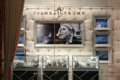 Ivanka Trump Store Royalty Free Stock Photos