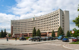 Ivano-Frankivsk State Administration Building Stock Photos
